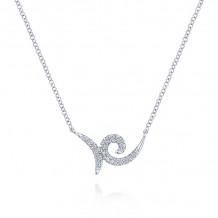 14K White Gold Swirling Pavé Diamond Pendant Necklace